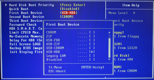 Getting Started with Emergency Boot Kit - Setting up Award BIOS